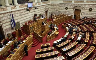 rythmisi-apo-voyleytes-syriza-poy-eiche-amp-8230-kataggeilei-o-tsipras0