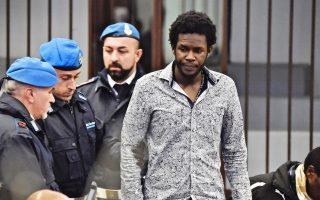 Ο Τιντιάν Ντιάο φθάνει, χθες, στο δικαστήριο της Φλωρεντίας.