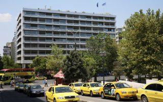 Στέλεχος του υπουργείου Οικονομικών έκανε λόγο χθες για μία διαδικασία διαρκούς ανταλλαγής στοιχείων μεταξύ Αθήνας και θεσμών όσον αφορά το θέμα που έχει ανακύψει, η οποία θα χρειαστεί κάποιες ημέρες για να ολοκληρωθεί.