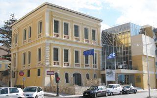 Το Ιστορικό Μουσείο Κρήτης στο Ηράκλειο είναι το επίκεντρο μουσειακών, εκπαιδευτικών, αλλά και κοινωνικών δράσεων.