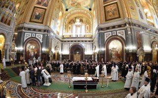 Παρουσία του προέδρου Πούτιν έλαβε χώρα στον καθεδρικό ναό του Σωτήρος, στη Μόσχα, η κηδεία του Αντρέι Καρλόφ.