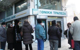 Καρτερικά περίμεναν στο κρύο χθες το πρωί συνταξιούχοι έξω από τις τράπεζες μέχρι να φθάσει η σειρά τους.