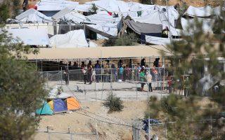 Στη Λέσβο, έως χθες, διέμεναν συνολικά 5.720 πρόσφυγες και μετανάστες σε οργανωμένες δομές.