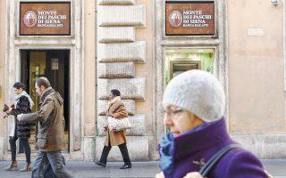 Από την αρχή του έτους έως τον Σεπτέμβριο, η Monte dei Paschi είχε χάσει περίπου το 10% των καταθέσεών της και ακόμη 2 δισ. ευρώ το διάστημα 4-13 Δεκεμβρίου.