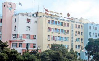 Τα νέα χειρουργεία του «Αγλαΐα Κυριακού» εντάσσονται στο μεγάλο έργο κατασκευής νέας πτέρυγας στο νοσοκομείο, που αποφασίστηκε το... 1990. Προς το παρόν, ο χειρουργικός τομέας του νοσκομείου συνεχίζει να βασίζεται αποκλειστικά στις τέσσερις αίθουσες των παλιών χειρουργείων.