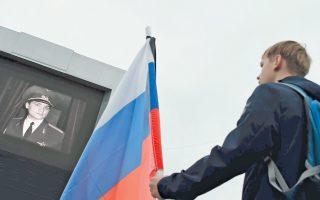 Απερίγραπτη τραγωδία χαρακτήρισε την πτώση του αεροσκάφους που μετέφερε τη φημισμένη στρατιωτική χορωδία Αλεξαντρόφ ο Ρώσος υπουργός Αμυνας Σεργκέι Σόιγκου.