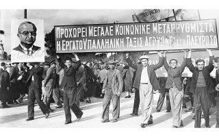 80-chronia-prin-stin-k-01-i-19370