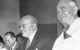 Η κυβέρνηση του Στέφανου Στεφανόπουλου πήρε ψήφο εμπιστοσύνης στις 24 Σεπτεμβρίου 1965 και παρέμεινε στην εξουσία έως τον Δεκέμβριο του 1966.