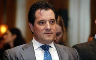 ad-georgiadis-o-k-tsipras-tha-ypograpsei-ta-panta0