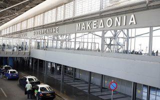 gia-ton-oktovrio-toy-2017-metatithentai-ta-erga-sto-makedonia0