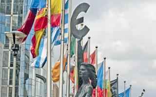 Ενα μέρος της ελληνικής κοινωνίας, αν και τάσσεται υπέρ της Ευρώπης, εξακολουθεί να νιώθει δυσανεξία στις ευρωπαϊκές αξίες και πρακτικές.