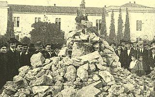 Οι πέτρες που έριχαν οι πολίτες, εκφωνώντας την «κατάρα» εναντίον του Ελ. Βενιζέλου