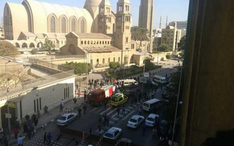 Τριήμερο πένθος στην Αίγυπτο μετά την πολύνεκρη βομβιστική επίθεση στην έδρα της Κοπτικής Εκκλησίας