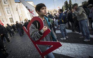 Εκδήλωση υπέρ του «Οχι» στο σημερινό δημοψήφισμα στην Ιταλία.