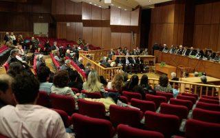 Στην ετήσια γενική συνέλευση της Ενώσεως Δικαστών και Εισαγγελέων (η φωτ. από πέρυσι), που είναι η μεγαλύτερη δικαστική ένωση με περίπου 3.000 μέλη, παρουσιάζονται τα προβλήματα του κλάδου.