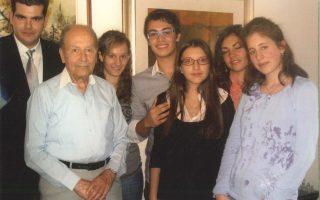Πριν από μερικά χρόνια, μαθητές πήραν συνέντευξη από τον πρώην Πρόεδρο της Δημοκρατίας Κωνσταντίνο Στεφανόπουλο.