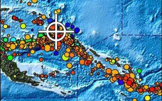 nea-goyinea-seismos-7-9-richter-amp-8211-proeidopoiisi-gia-tsoynami0