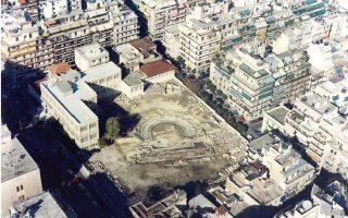 Το αρχαίο θέατρο Ζέας, όπως είναι σήμερα.
