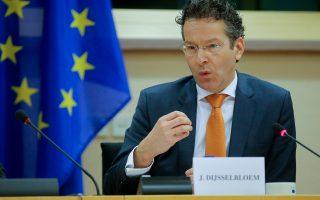 Μία μέρα πριν από το τελευταίο Eurogroup, o κ. Ντάισελμπλουμ ήταν έτοιμος να φέρει την «παγκόσμια συμφωνία».