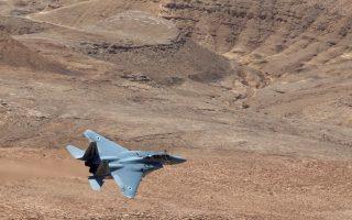 Η ισραηλινή αεροπορία βρίσκεται σε επιφυλακή λόγω της εγγύτητας στο μέτωπο της Συρίας και του αναβρασμού στη Μ. Ανατολή.