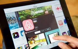 airbnb-neoi-periorismoi0