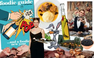 giortino-foodie-guide0