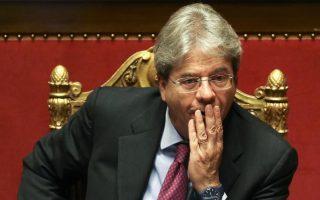 Φωτογραφία: Corriere della Sera από Twitter