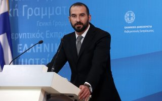politiko-symvivasmo-olon-ton-pleyron-gia-tin-axiologisi-vlepei-o-d-tzanakopoylos-2164725