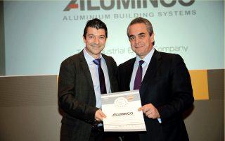i-1i-symmetochi-tis-aluminco-ston-thesmo-amp-8220-greek-export-awards-amp-8221-tis-charise-dyo-vraveia0