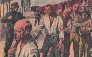 Εικονογράφηση, πιθανώς του Ν. Καστανάκη, από αφήγημα του δημοσιογράφου Γ. Σπορίδη («Eθνος», 1955): Οι πρώτοι Εβραίοι που επιστρέφουν από τα καταναγκαστικά έργα μετά την πληρωμή των λύτρων.