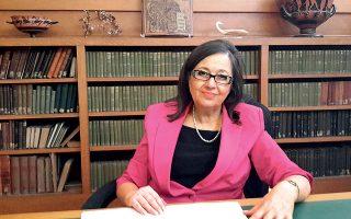 H Μαρία Λαγογιάννη-Γεωργακαράκου, διευθύντρια του ΕΑΜ.