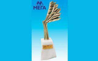 mia-exairetika-simantiki-vraveysi-gia-ti-mega-a-e-sta-growth-awards0