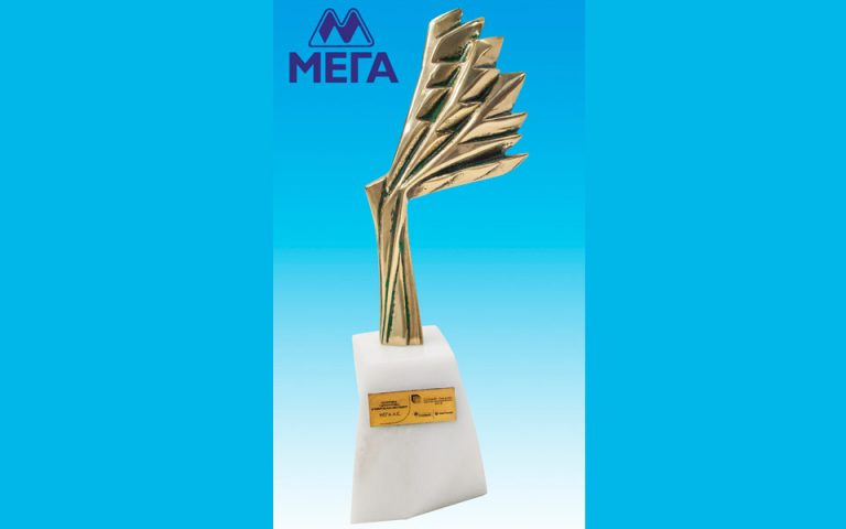mia-exairetika-simantiki-vraveysi-gia-ti-mega-a-e-sta-growth-awards-2164453