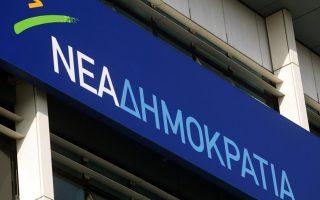 metopiki-kyvernisis-amp-8211-nd-me-aformi-dimosieyma-gia-tin-olga-gerovasili0