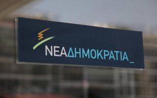 nd-nea-famprika-monimopoiiseon-me-axiokratia-ala-syriza0
