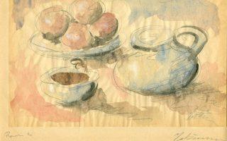Γιώργος Μπουζιάνης, «Νεκρή φύση με φρούτα και σκεύη» (1931).
