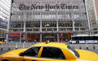 Τα γραφεία των New York Times στο Μανχάταν. Δημοσιογράφοι μεγάλων ΜΜΕ σχολιάζουν αρνητικά το echo chamber μετά την εκλογή Τραμπ.