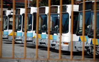 O ΟΑΣΘ και ο ΟΑΣΑ παράγουν και προσφέρουν δρομολόγια λεωφορείων και τρένων, ενώ η κεντρική κυβέρνηση λειτουργεί οδικές αρτηρίες, φανάρια κίνησης και νοσοκομεία.