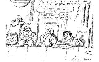 skitso-toy-andrea-petroylaki-09-12-16-2164893