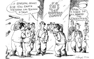skitso-toy-andrea-petroylaki-16-12-160