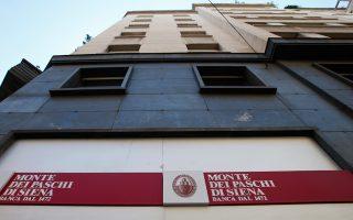Ενδεχόμενη αποτυχία διάσωσης της Monte dei Paschi θα έχει αντίκτυπο σε άλλες επτά ιταλικές τράπεζες.