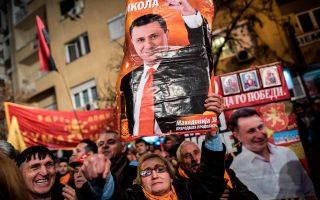 Στη συγκέντρωση του VMRO DPMNE ακούστηκαν συνθήματα εναντίον του Αμερικανού πρέσβη στα Σκόπια, κάτι που καταδίκασε η αντιπολίτευση.