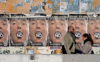 H επικράτηση του «Οχι» ίσως να προκαλέσει την πτώση του Ρέντσι, να διευκολύνει την άνοδο του Μπέπε Γκρίλο στην εξουσία και να πυροδοτήσει νέα κρίση στην Ευρωζώνη.