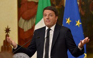 ti-lipsi-prostheton-metron-anamenetai-na-zitisei-apo-tin-italia-to-eurogroup0
