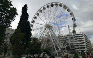 syntagma-roda-einai-kai-amp-8230-den-gyrizei0