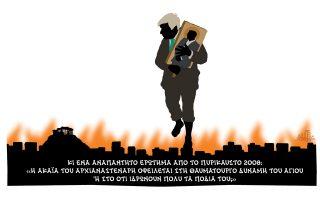 skitso-toy-dimitri-chantzopoyloy-07-12-16-2164507