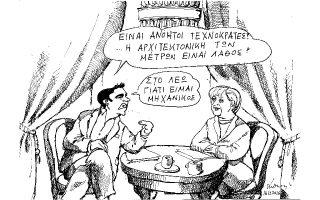 skitso-toy-andrea-petroylaki-18-12-160