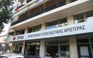 i-apantisi-tis-koymoyndoyroy-gia-ta-peri-syndesis-syriza-amp-8211-chrysis-aygis0