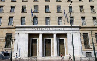 Η ΕΚΠΟΙΖΩ ζητεί την παρέμβαση της Τράπεζας της Ελλάδος και των συναρμοδίων υπηρεσιών, προκειμένου οι τράπεζες να εφαρμόσουν τον Κώδικα Δεοντολογίας.