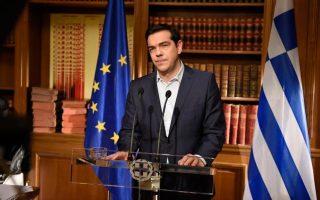 o-tsipras-kai-to-syndromo-tis-dietias0
